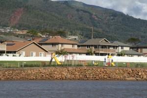 Waikapu Gardens