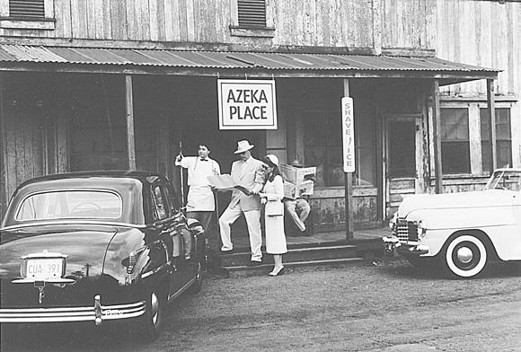Recreation - Azeka Maui