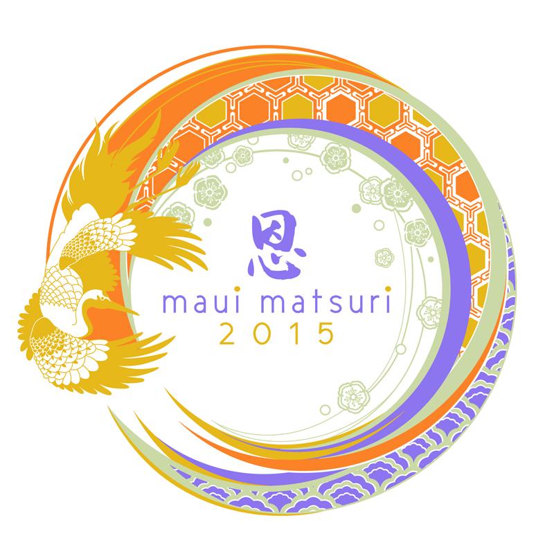 Maui Matsuri 2015 design